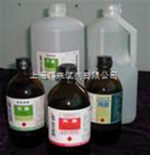 供应柠檬酸钠缓冲液0.1mol/L