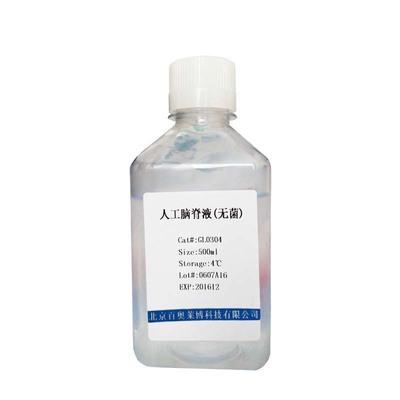 Ampholine pH4-6  两性电解质pH4-6