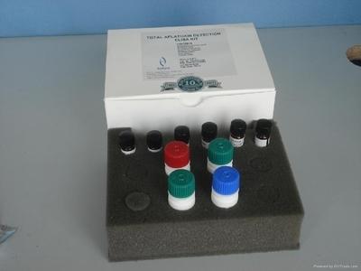 Goat Anti-Mouse IgG/PE-Cy3抗体,PE-Cy3标记的羊抗小鼠IgG抗体