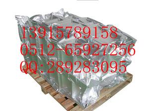 Colony/Plaque Screen™ Hybridization Transfer Membrane