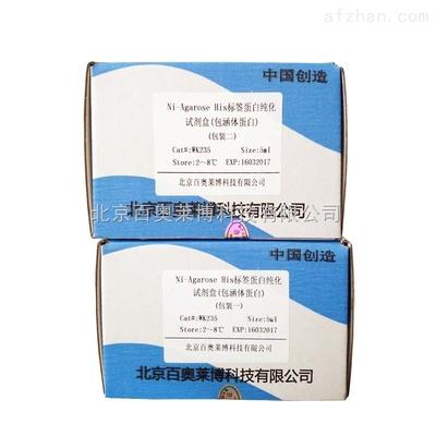 亨德拉病毒(EMV)核酸检测试剂盒