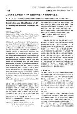 一步法96孔板单菌落质粒DNAout(真空法)