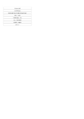 Taq DNA 聚合酶;Promega M1665S;9012-90-2