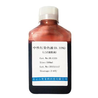 trizol;Invitrogen15596-026;100ml