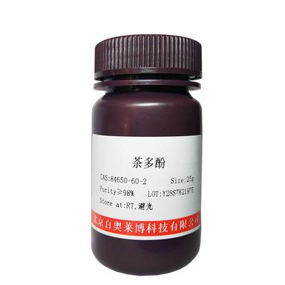 核酸助沉剂