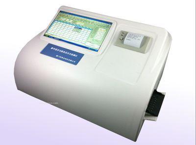 青蟹双顺反子病毒(MCDV)核酸检测试剂盒(恒温荧光法)