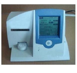 黄曲霉毒素B1检测试剂盒