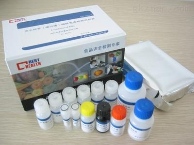 乙酰胆碱酯酶染色液(铅铜硫胆碱法)