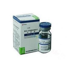 Amino-Phalloidin氨基鬼笔环肽
