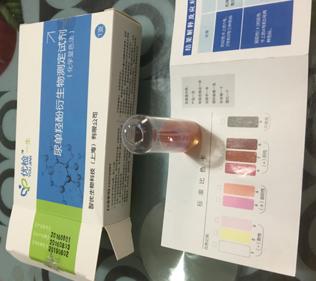 美国进口肺炎链球菌抗原检测试剂(胶体金法)
