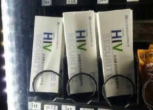 肺炎链球菌抗原检测试剂盒