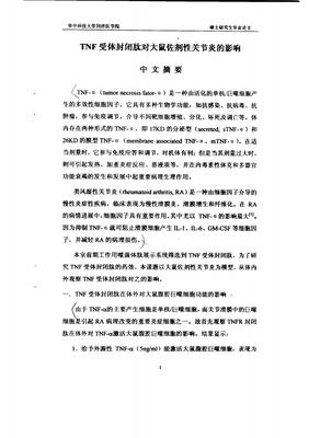 Kamiya Kamiya 生长激素,绵羊重组 100 ug  (BC-261)