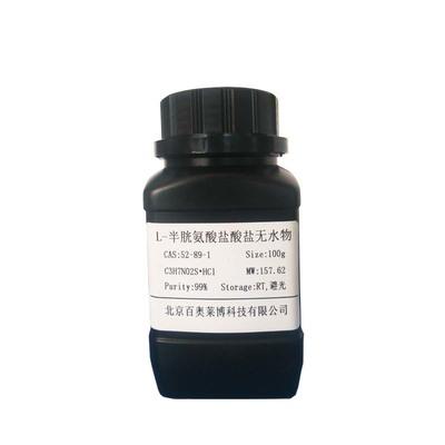 Ac-[DArg2] GHRF(1-29), amide, human多肽修饰