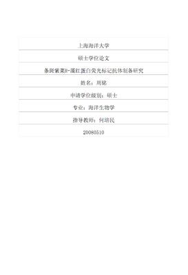 Lightning-Link APC/Cy7,Lightning-Link APC/Cy7串联染料