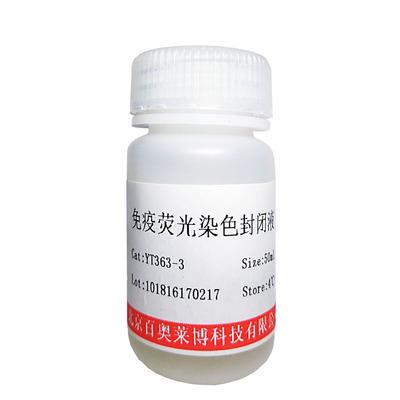 KLH Immunogen Kit (for amines) ,血蓝蛋白免疫原标记试剂盒(氨基)