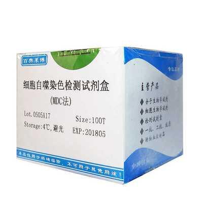 血液DNA提取试剂盒(磁珠法,常温)