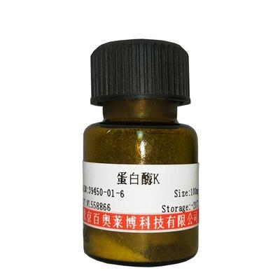 还原型辅酶Ⅰ二钠;NADH Na2;004642;606-68-8