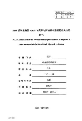 RevertAid  M-MuLV Reverse Transcriptase