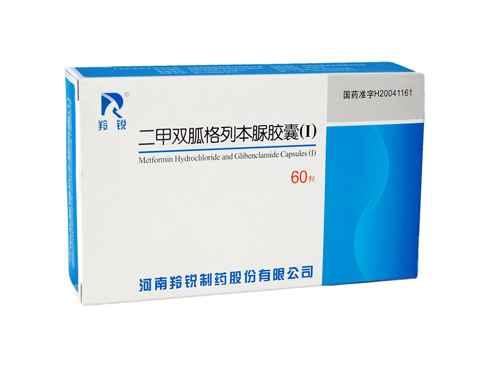 谷胱甘肽还原酶(来源于酿酒酵母);9001-48-3;G3664