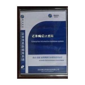 谷胱甘肽还原酶测定试剂盒 UV板 微量法