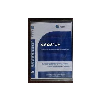 组织及血液碱性磷酸酶测定试剂盒