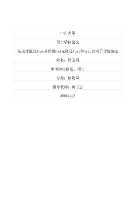 【正品直销,售后保障】(含Adapter 1至Adapter 12共12种不同index接头)VAHTS AmpSeq Adapters 1-12 for Illumina