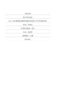 质粒载体pWM1011,pCM184,pGWB403系列