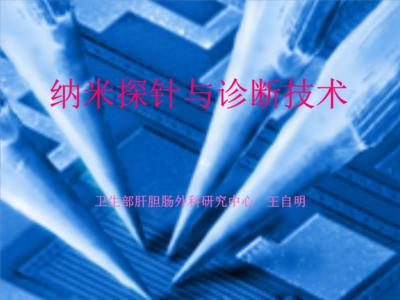 Aminoally-dUTP溶液,10 mM
