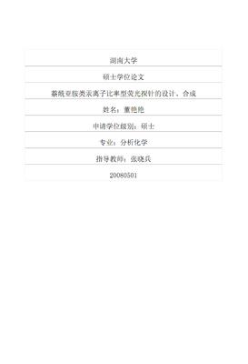 HyClone DMEM/HIGHGLUCOSE(1X) SH30022.01B