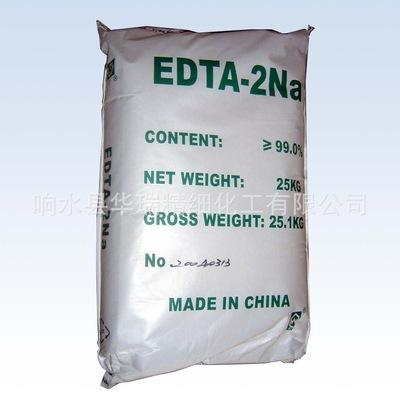 EDTA, Dipotassium Salt Dihydrate