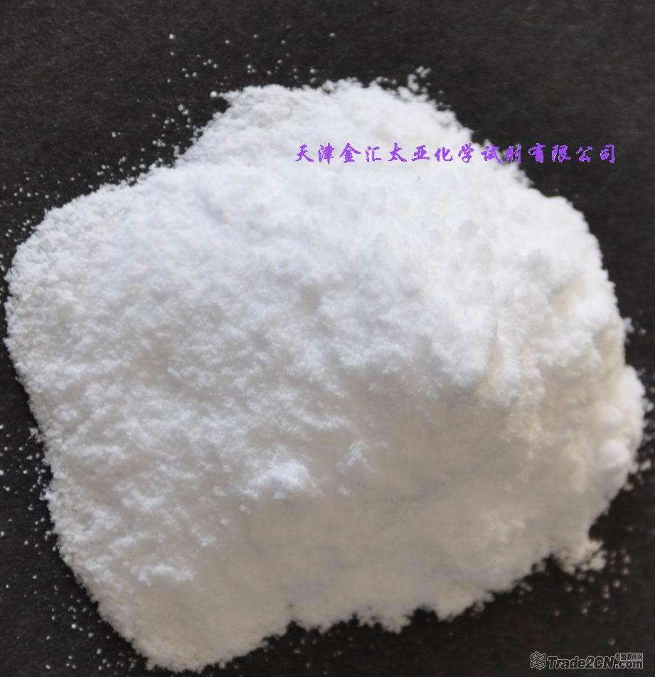 福尔马林-EDTA脱钙液