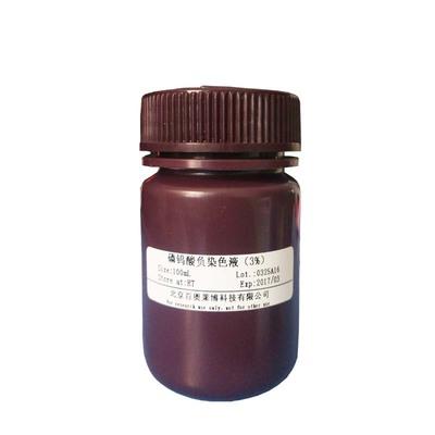 Tris-(2-carboxyethyl)-phosphine hydrochloride