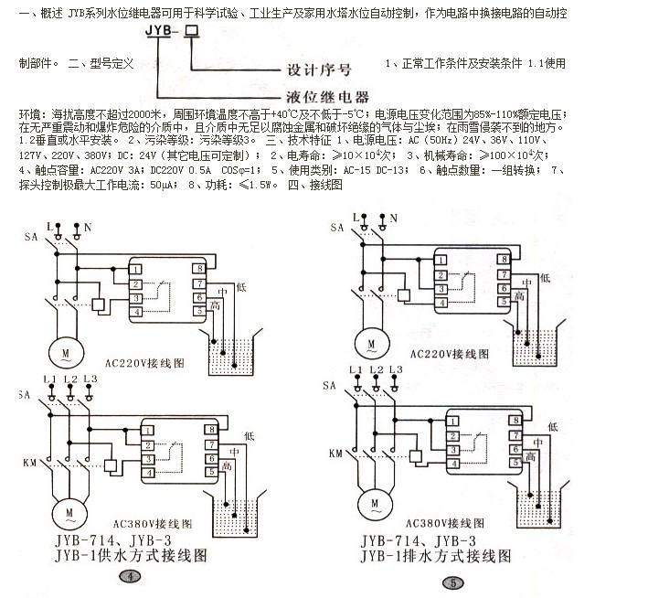 色谱质谱专用超纯水 电阻率18.2MΩ*cm(25℃)