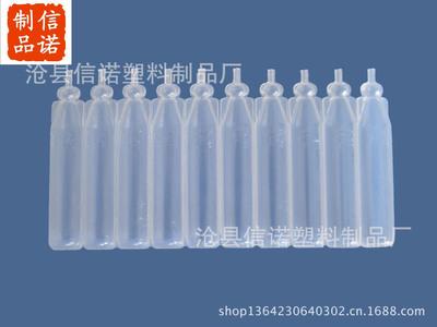 2.0ml小瓶,低温,圆形,自立