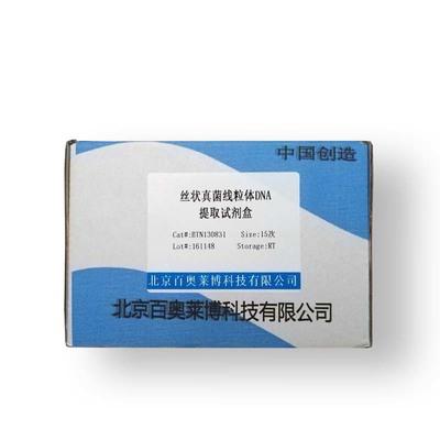 绵羊胰岛素酶联免疫试剂盒
