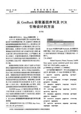 2×Pfu PCR MasterMix (不含染料)