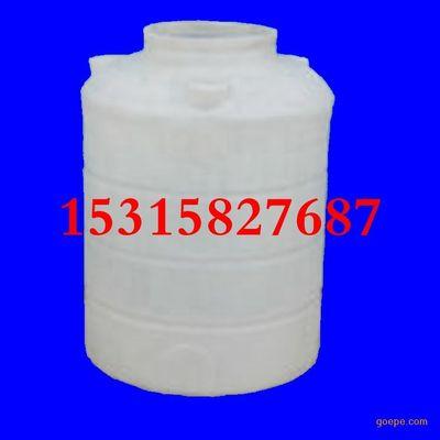 螺盖管(1.5ml 带盖 管盖分离)