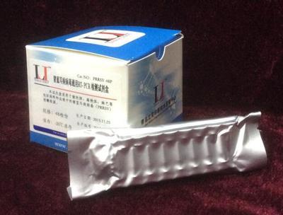 【正品直销,售后保障】(具有极高性价比的cDNA一链合成试剂盒)HiScript  II 1st Strand cDNA Synthesis Kit