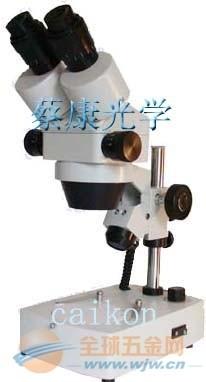 SZX16,SZX10体视镜(解剖镜)
