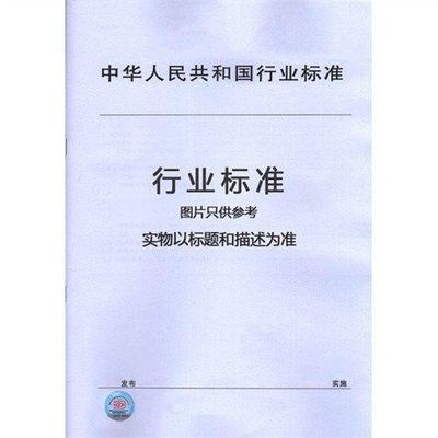 2×Super CanaceTM高保真文库扩增预混液