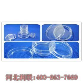 D150mm培养皿