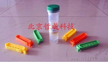 D36mm透析袋(8000-14000)