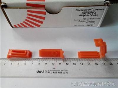 再生纤维素酯 8-10 kD 24mm 10米