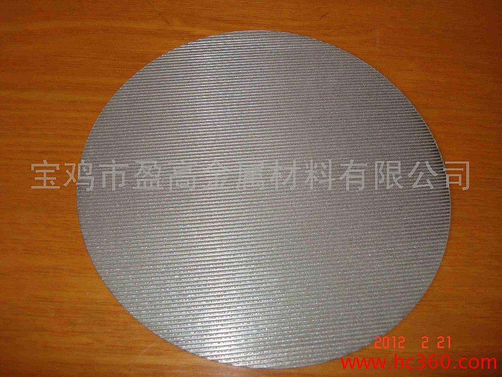 用于水溶液过滤的AcroPrep Advance 滤板(Supor膜,玻璃纤维膜,PP/PE膜)