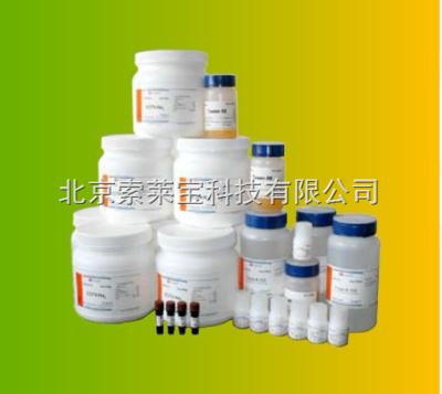 Western印迹膜抗体清除剂