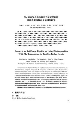 HUMAN APOPTOSIS GLYCEROL-1