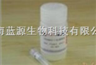 Anti-C5orf20抗体