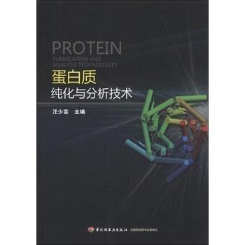 GST标签蛋白纯化预装柱,1ML