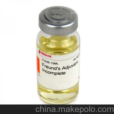 Gentamicin/FITC抗体,荧光素标记庆大霉素
