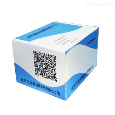 牛白介素4(IL-4)酶联免疫分析检测试剂盒